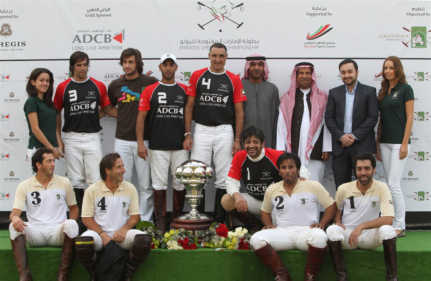 Press release - Emirates Open Polo Championship FINAL